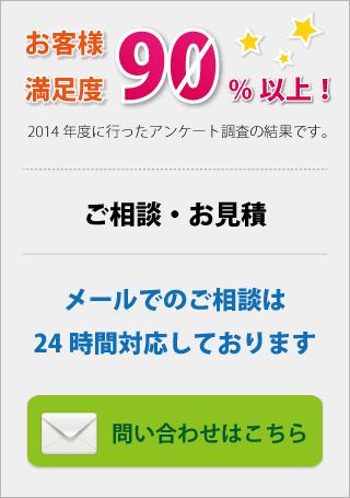 自転車の 熊本市 自転車 処分 : ... 回収・処分なら熊本片付け一番