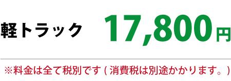 post_kei
